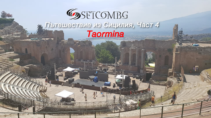 Taormina travel tips