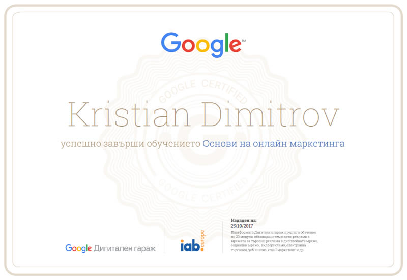 Certificate Digital Garage - Marketing - Kristian Dimitrov