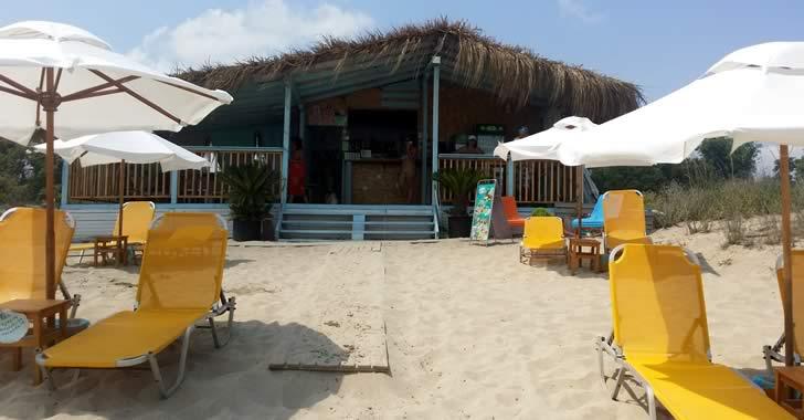 Китен - бар Къща на Плажа
